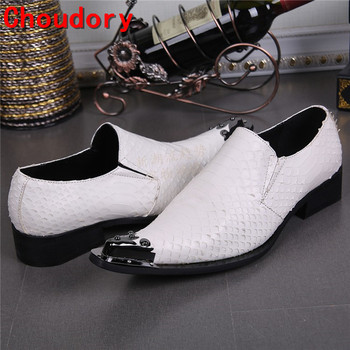 Choudory Italian Men Business Prom Shoes High Heels White Snake Skin Leather Studded Loafers Moccasins Burgundy Mens Shoes
