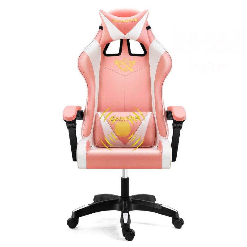 Household Gaming Chair Reclining Office Computer Chaise Lifting Swivel Chair Silla Gamer Cadeira Gamer Silla Oficina