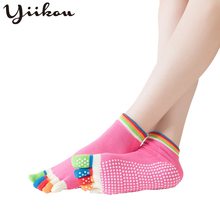 Female professional dispensing slip ladies five finger socks womens fashion toe in tube girls cute color