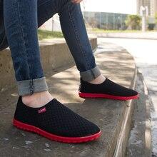 Männer weich und bequem atmungsaktive schuhe coole männer casual sport und outdoor schuhe zapatos schwarz mesh schuhe