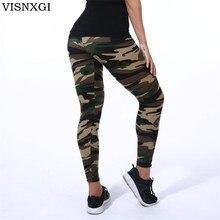 VISNXGI High Quality Women Leggings High Elastic Skinny Camouflage Legging Spring Summer font b Slimming b