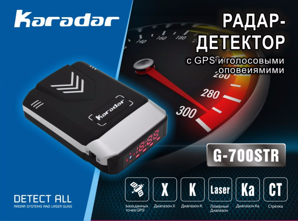 KARADAR 2017 GPS Combined Radar Detector G-700STR Anti Radar Car Laser Radar Detector Voice Strelka Car-Detector Russian 2017 gps navigator car anti radar detector x k ka ultra k strelka 360 degree laser detection with russia language
