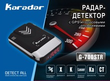 KARADAR 2017 GPS Combined Radar Detector G-700STR Anti Radar Car Laser Radar Detector Voice Strelka Car-Detector Russian