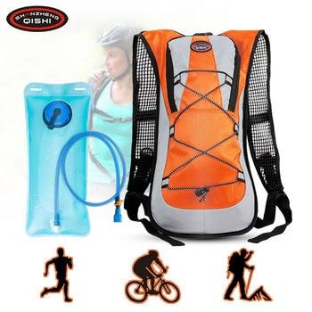 fe47ab439f75 Product Offer. Водоотталкивающий для марафонов нейлоновый жилет бег рюкзак  Открытый Trail сумка ...