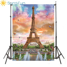 Sunsfun Vinyl Photography Balloon Backdrops Paris Eiffel Tower Photo Background Printed Children Photo Backdrops