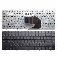 Ruso teclado del ordenador portátil para HP pabellón G4-1117DX G4-1045TU G4-1016TX G4-1012TX G4-1015DX G4-1016DX MP-10N63SU-920.