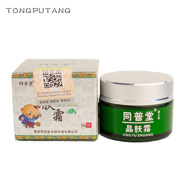 US $14 0  TongPuTang Chinese Medicine Infant Eczema Cream for Babies  Medical Herbaceous Plant Anti Bacterial Skin Fungus Dermatitis-in Massage &