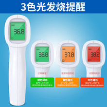 Big sale Free Shipping Infrared electronic thermometer baby home precision forehead thermometer ear thermometer