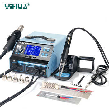 YIHUA 992DA+ LCD Soldering Station With Smoking Solder Iron Vacuum Pen BGA Rework Station Hot Air Blow Dryer Welding Station - DISCOUNT ITEM  10% OFF All Category