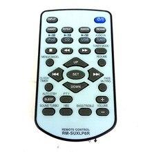 Новинка, оригинал для JVC, дистанционное управление, телефон, RMSUXLP6R для детской мини системы Hi Fi, bedienung