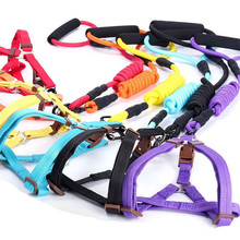 pet dog leash Traction Rope Pet dog harness Dog Collar for small and large dogs 9 color size S-XL