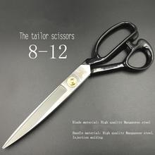 Siuvėjo žirklės, skirtos rankdarbiams, audinių pjovimui, profesionaliems siuviniams, žirklėms.