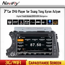 Free shipping ssangyong Kyron Actyon car dvd player with Multilingual menu russian menu free 8ga map card support GPS navigator