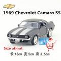 RMZCity/1:36 Escala Juguetes/1969 Chevrolet Camaro SS Vendimia/Modelo Del Coche de Metal/Recogida/regalo/Kid/Especial/Educativos