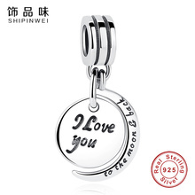 7acf06a33 EVOJEW 925 Sterling Silver Unique Design Round&Letter I love You To The  Moon&Back Charm Bead Fit