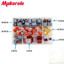 110PCS Wire Connector for 3 room mixed 7 models Compact Fast wire connector mini Wiring Conductors Terminal Block wago