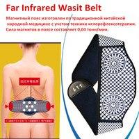 1 Piece Far Infrared Waist Belt To Strengthening Waist And Kidneys