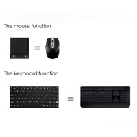 New RC8 3 In 1 Mini 2 4G USB Wireless Keyboard Air Fly Mouse Touchpad Remote