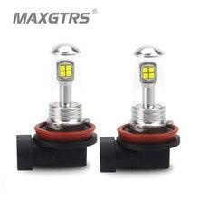 2x H4 H7 H8 H11 9005 9006 HB3 HB4 40 ワット CREE LED チップ電球日中走行用ライト 6000 k 白車フォグランプ DRL ヘッドライト DC12V