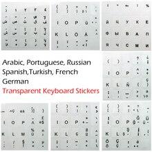 Русский Испанский Арабский французский португальский немецкий турецкий черный символ прозрачные наклейки на клавиатуру для белой клавиатуры
