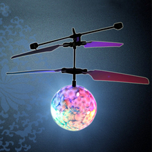 Infrared Induction Flying Flash Helicopter Glow in the Dark Colorful Moon Light Lamp Magic LED Ball Stage Lamp Kids Toy Gift(China)