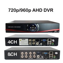 4CH/8CH 720P 960H AHD DVR Digital Video Recorder P2P AHD/ Analog/Hybrid 3in1 Home Security Multifunctional For AHD/Analog Camera