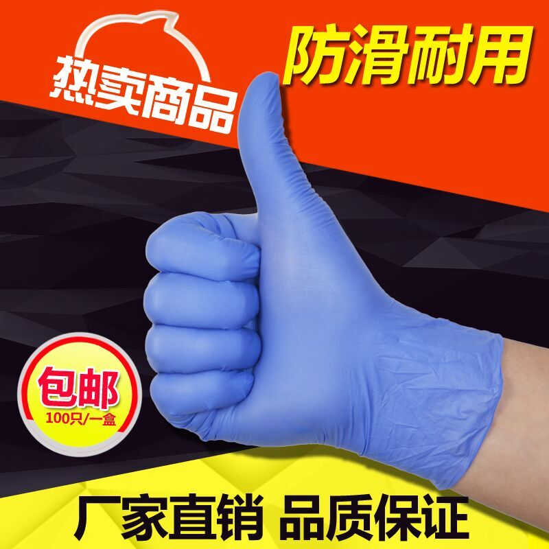 ФОТО Dental disposable nitrile rubber latex gloves acid oil shipping