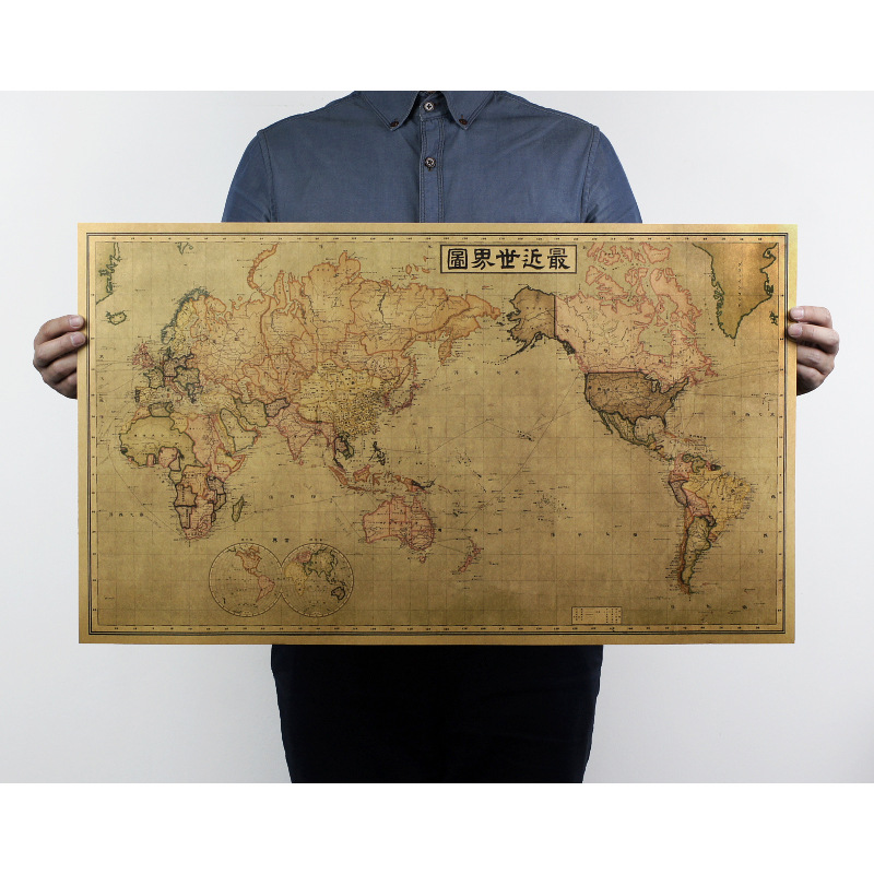 New arrival vintage nostalgic world map poster kraft paper poster new arrival vintage nostalgic world map poster kraft paper poster wall art crafts sticker for home decor bar coffee room 72x47cm gumiabroncs Images