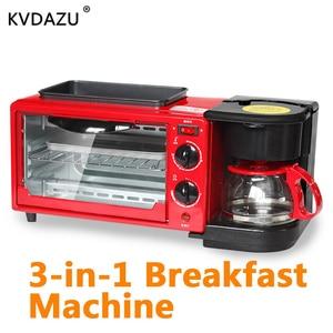 Многофункциональная 3 в 1 машина для завтрака, кофейник, чайник, духовка Teppanyaki, тостер, устройство для выпечки, сковорода, сковорода для пиццы