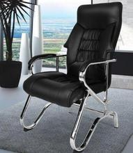 Free shipping computer chair.…