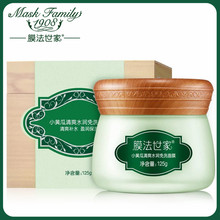 Mask Family 125g Bottled Cucumber Sleep Mask Wash-free Refreshing Moisturizing Night Repair Face Mask Skin Care Beauty Gift