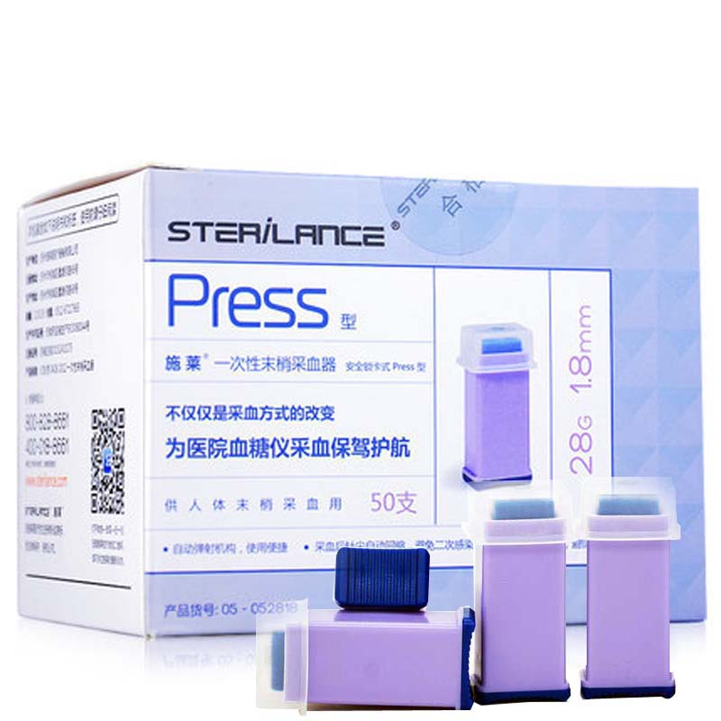 one-time blood collector sterile phlebotomy blood collection needle (50) 28G Blood glucose injection security lock cassette cofoe yice blood glucose test strips medical diabetic 50pcs strips and 50pcs needles lancets for blood collection without device
