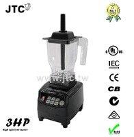 JTC коммерческий блендер с 1.5l ПК банку Кухня помощник, Модель: tm-800b, 100% гарантия, нет. 1 качество в мире