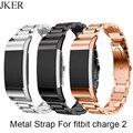 Ремешок из нержавеющей стали для Fitbit Charge 2  ремешок для часов  металлический ремешок для умных часов  сменный Браслет из нержавеющей стали дл...