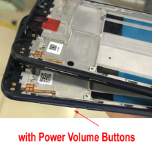 Plus Power Front