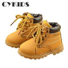 Kvalitní pohodlné boty na tkaničky pro děti