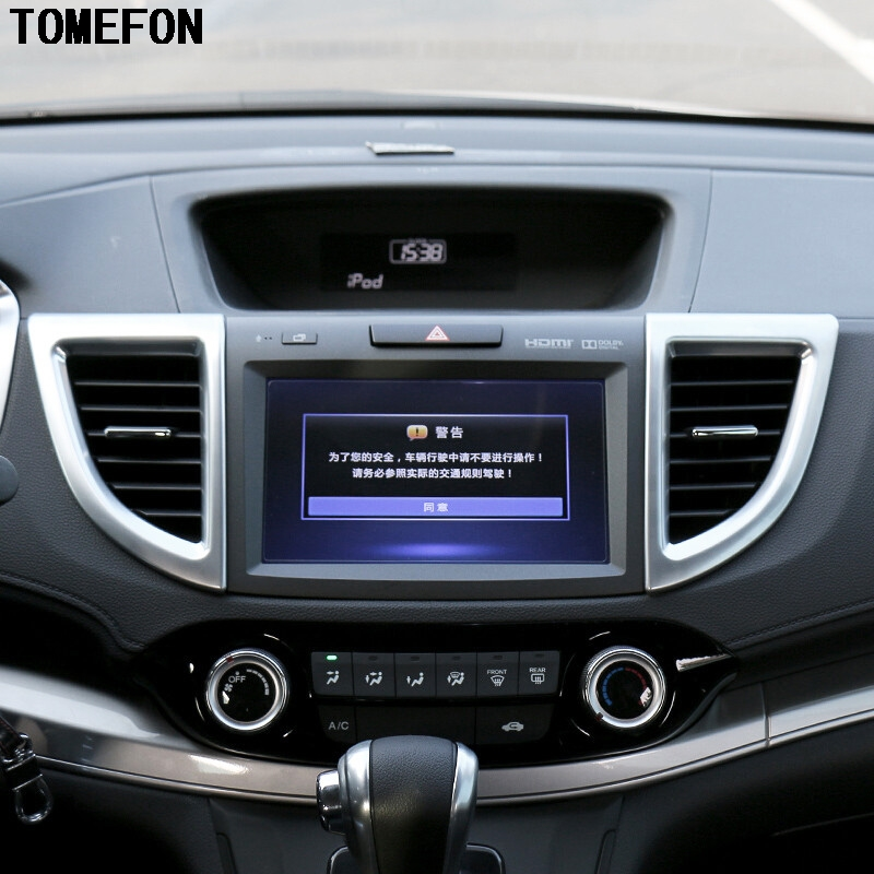 For Honda CRV CR-V 2012 2013 2014 2015 2016 ABS Chrome Front Both Side Console Middle Air Vent Cover accessories fit for honda crv cr v 2012 2013 2014 2015 chrome side door body molding trim cover line garnish protector
