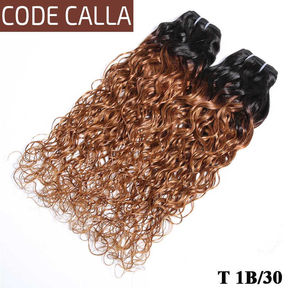 Код Калла бразильская холодная завивка 1/3/4 шт. 100% Необработанные чистые человеческие пряди волос с прямыми волосами 123 тон эффектом деграде (переход от темного к Цвет Бесплатная доставка