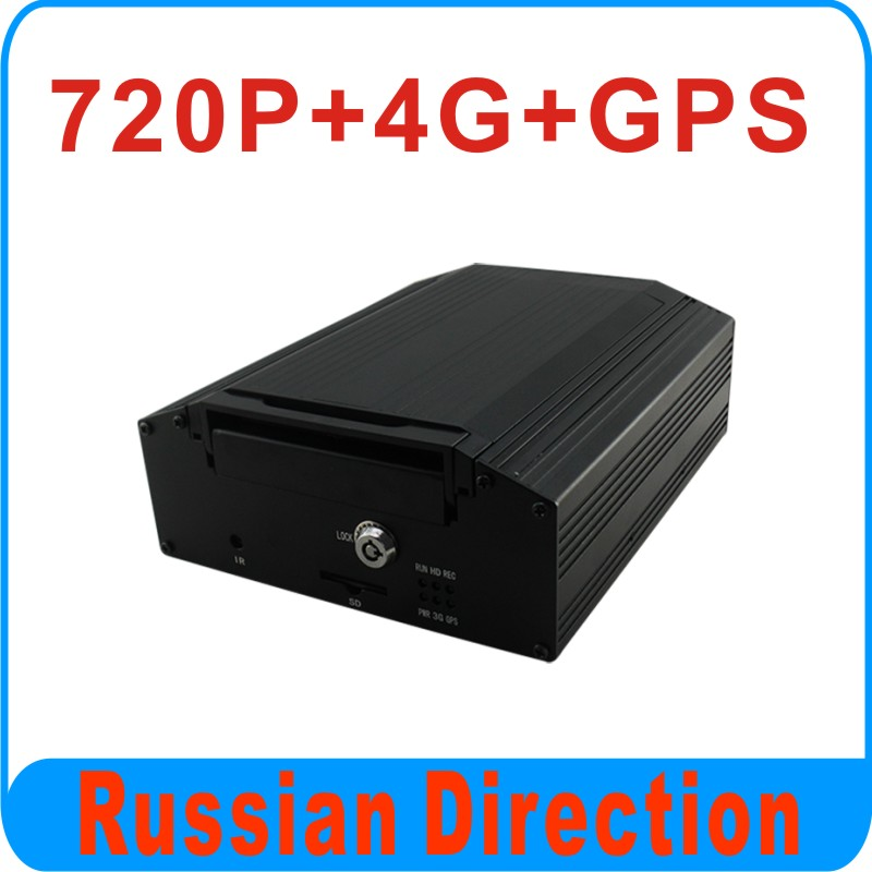 Russia Menu, 4CH 720P CAR DVR + 4G+ GPS, for live video monitoring