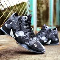 古い学校ヒップホップバスケットボール靴アンチスキッドアンクルブーツ