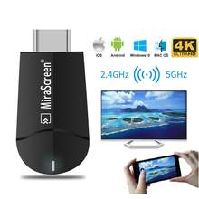 Mirascreen K6-5Ghz TV Dongle Dual Band 2.4/5G HD WiFi Miracast DLNA Airplay TV Vara 4 K HD EZCast Wi-fi Dongle(China)