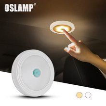 Oslamp Automobile Portable UFO LED Car Reading Lamp Yellow/White Light Vehicle Inside Mini Book Light for Bedroom Closet Cabin(China)