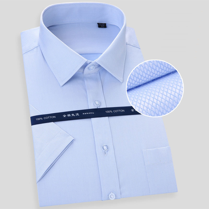 2019 Summer New Top Quality 100% Cotton Striped/ Dobby Solid Men Dress Shirts Short Sleeve Easy Care Breathable Formal Men Shirt-in Dress Shirts from Men's Clothing    3