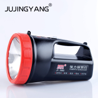 JY 9000 Powerful Portable Searchlight Yellow Light Halogen Lamp 6V15W Charging Flashlight Patrol Lamp