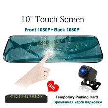 HGDO 10 pollici di Tocco dello schermo di Auto DVR Specchio di Retrovisione Dash cam Full HD Videocamera per auto 1080 P Fotocamera Posteriore A Doppio lens video Recorder