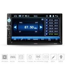 7 inç araba MP4 MP5 oyuncu merkezi multimedya dokunmatik ekran gece görüş dikiz kamera Bluetooth oto FM radyo Video oyuncu