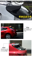 Fit for MAZDA 3  Axela   modified carbon fiber rear wing rear spoiler wing