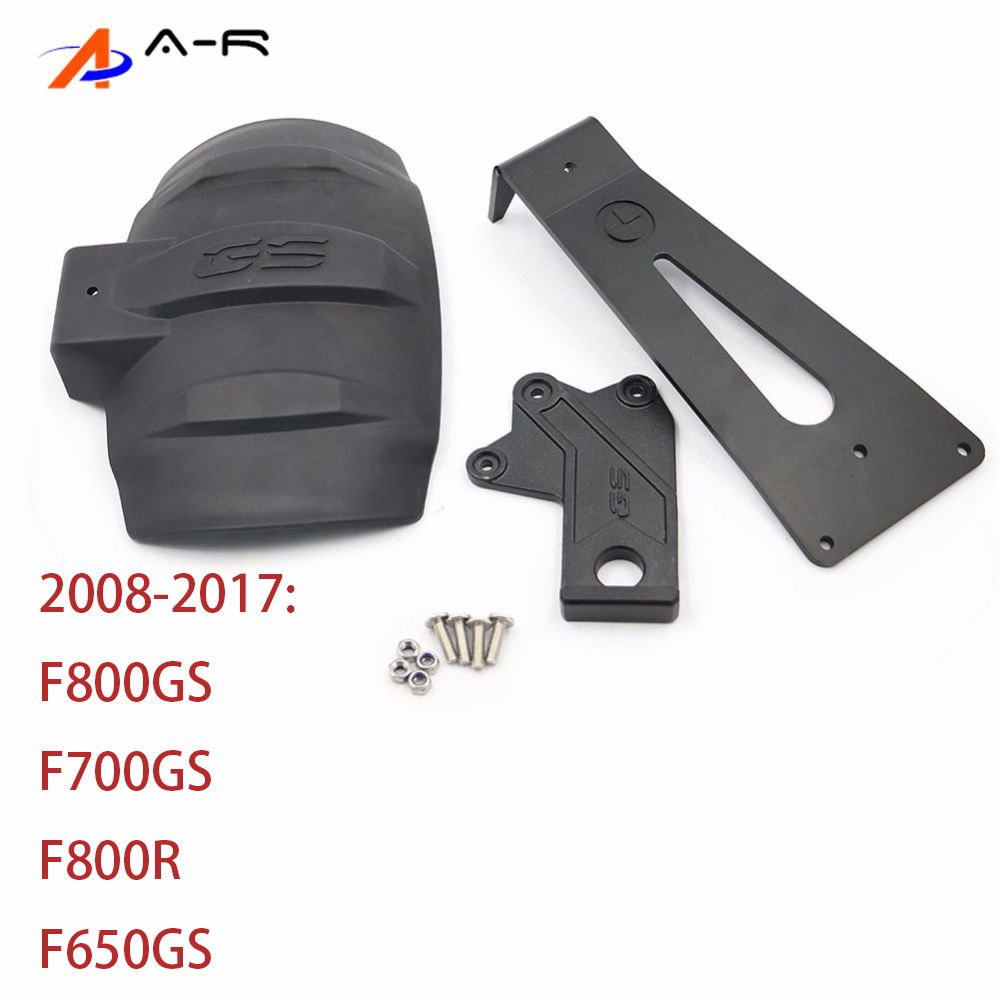 ABS Rear Fender Mudguard Tire Wheel Hugger Guard Protector for BMW F800GS F700GS F800R F650GS 2008