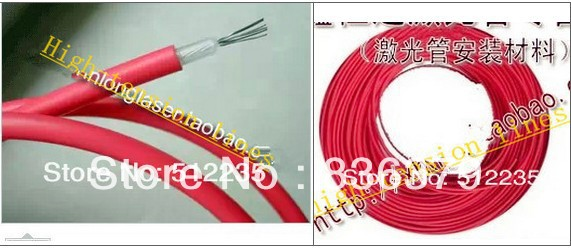 Materials for high voltage line 1 meters co2 laser tube laser power supply laser sculpture machine