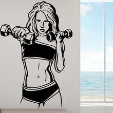 Female fitness dumbbells sports wall stickers vinyl decals club workout posters decorative murals 3A03